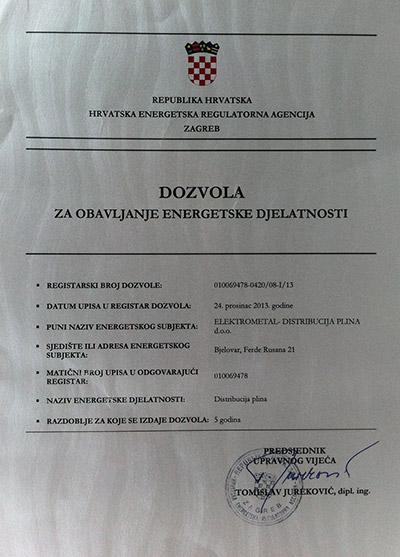 Dozvola za obavljanje djelatnosti DP